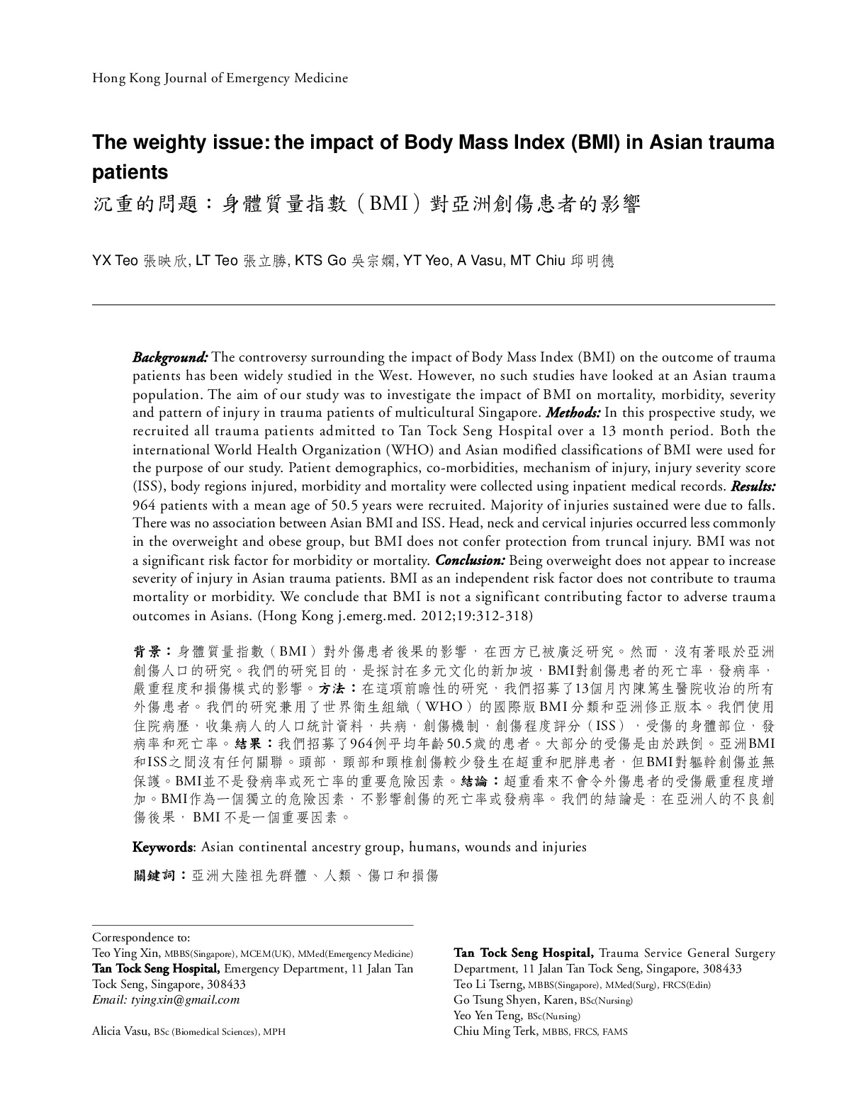 The weighty issue: the impact of Body Mass Index (BMI) in Asian trauma patients